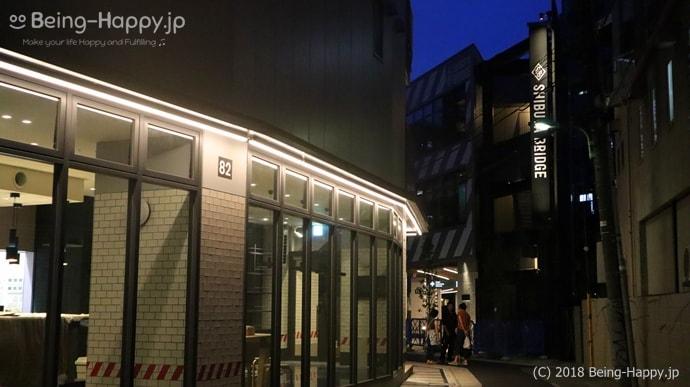 渋谷ブリッジ:B棟からA棟を望む