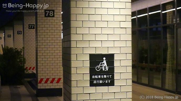 渋谷ブリッジ:狭いので自転車では通行不可