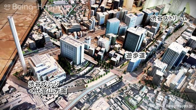 渋谷ブリッジ、遊歩道、渋谷ストリーム