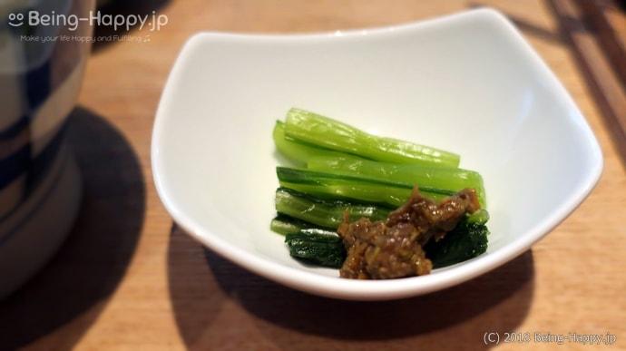 酢重ダイニング お昼の おすすめセットに付いてきた野沢菜漬けとふきのとう味噌