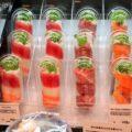 【プレッセシブヤ デリマーケット】渋谷ストリームにデパ地下?東急ストア新業態店の魅力に迫る!