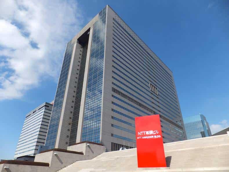 旧NTT幕張ビルの外観