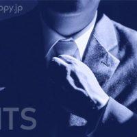 ドラマ「スーツ」
