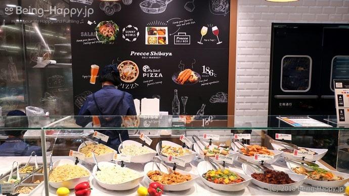 プレッセ シブヤ デリマーケット 充実のデリコーナー