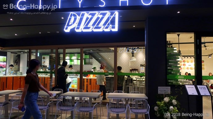 渋谷ストリームのCITYSHOP PIZZA / シティショップ・ピッツァ