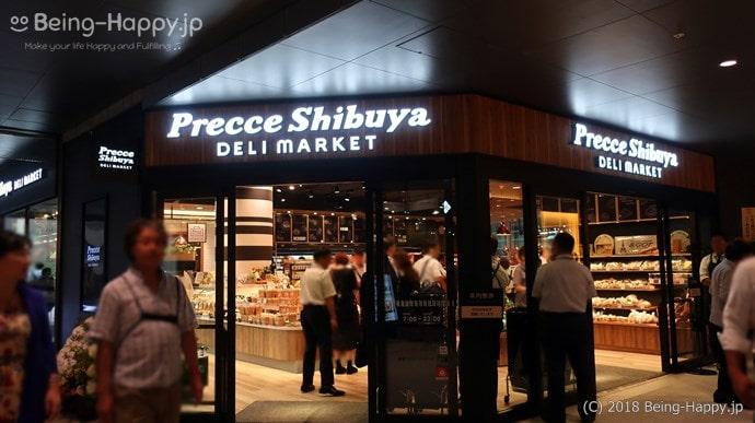 Precce Shibuya DELIMARKET(プレッセシブヤ デリマーケット)