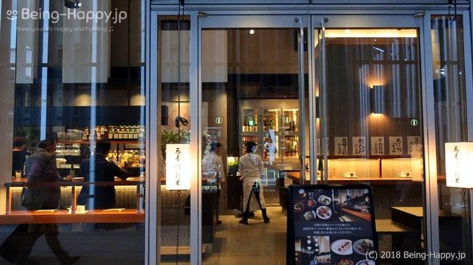 渋谷ストリームの酢重INDIGO
