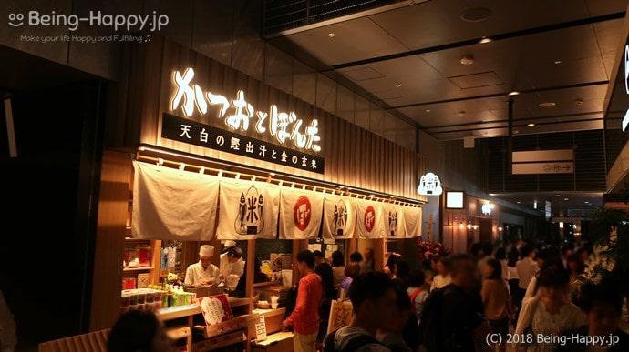 渋谷ストリームの混雑状況(2階)