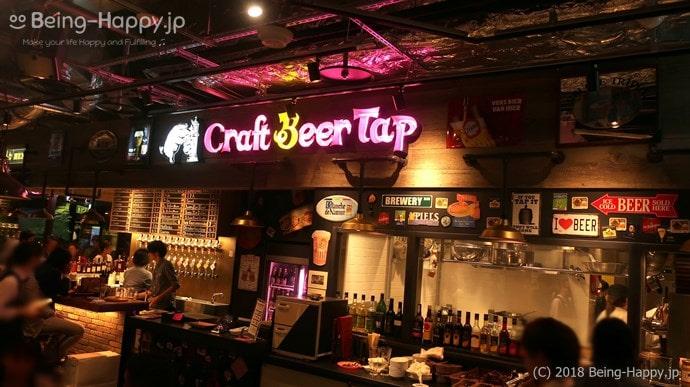 クラフトビールタップ 渋谷ストリーム店の店内