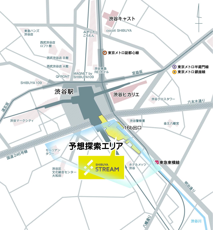 『渋谷 謎解き街歩き~渋谷、南ヘカクダイ』予想探索エリア