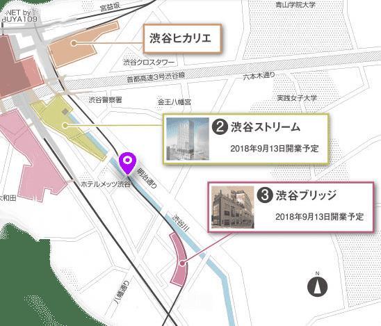 渋谷川 探索マップ4