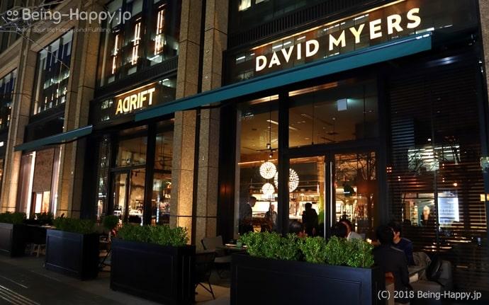 丸の内二重橋スクエア ADRIFT by David Myers / アドリフト