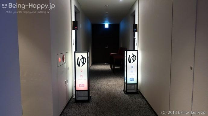 アーバンホテル京都二条プレミアムの大浴場入口