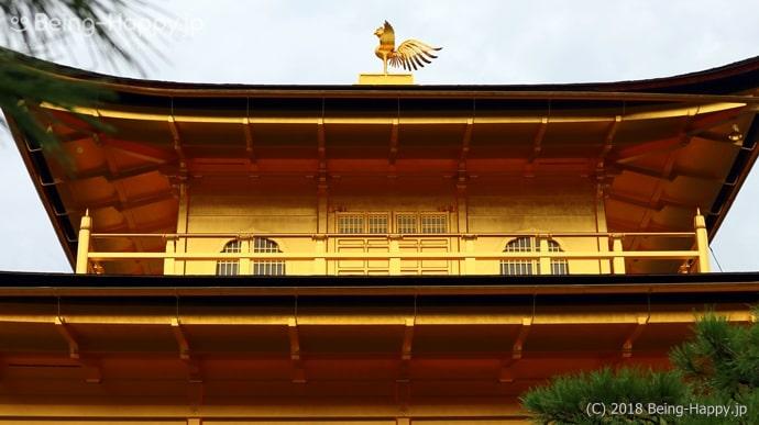 金閣寺の鳳凰 - 金閣寺創建当初の遺品