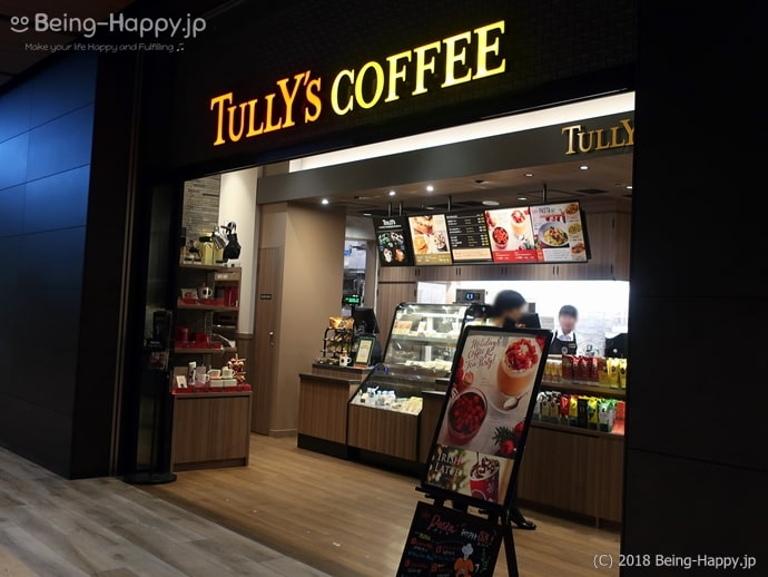 大手町プレイス タリーズコーヒー