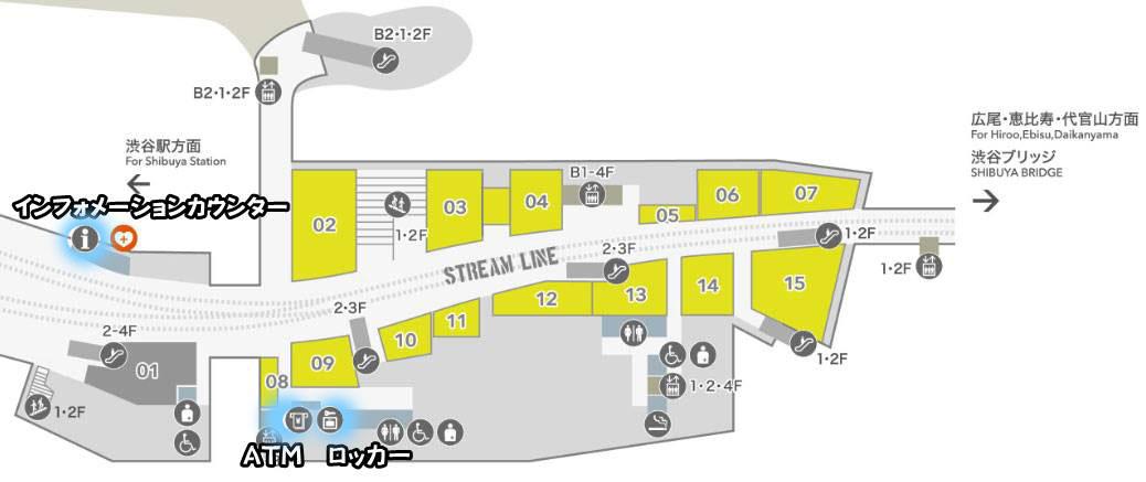 渋谷ストリーム 2Fマップ
