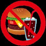 軽減税率 飲食禁止