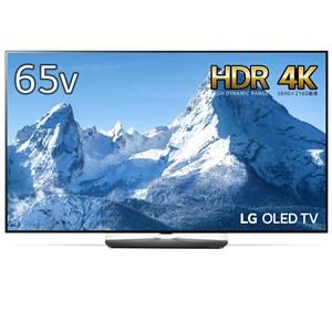 LG 65V型 有機EL テレビ