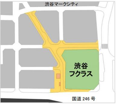 渋谷フクラス 街路整備範囲