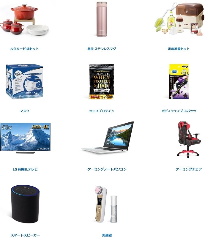amazonサイバーマンデーのセール商品