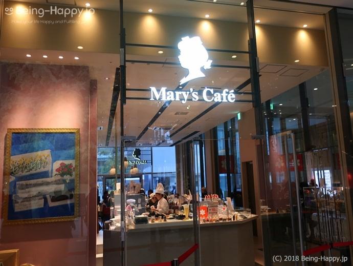Marys cafe(メリーズ カフェ)KITTE丸の内店の外観(1階)