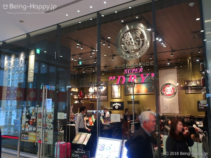"BEER&SPICE SUPER ""DRY"" KITTE丸の内店の外観(1階)"