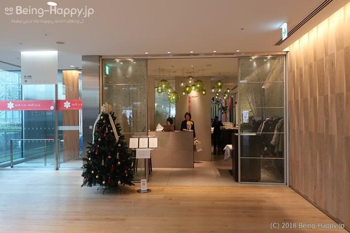 アルカナ東京 KITTE丸の内店の外観(6階)