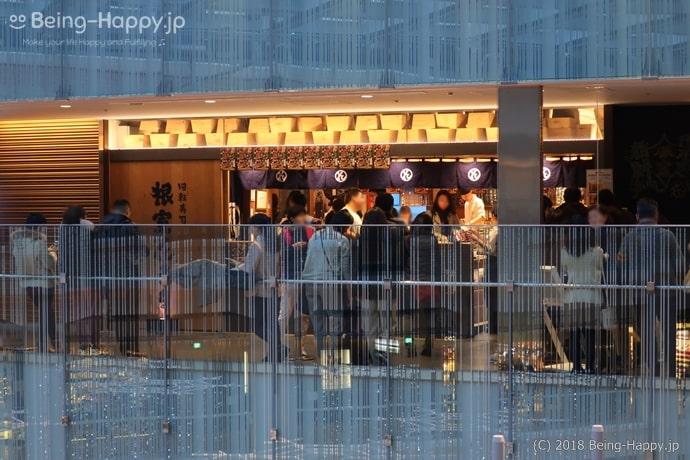 回転寿司 根室花まる KITTE丸の内店の外観(5階)