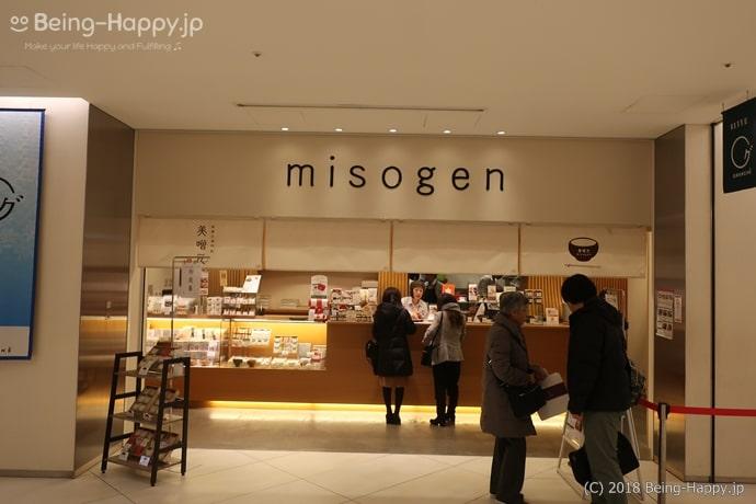 味噌汁専門店 美噌元 KITTE丸の内店の外観(地下1階)