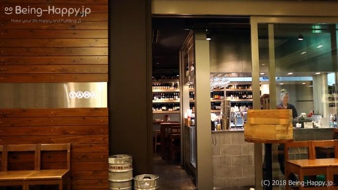 BIOワイン&フード TAMAの外観