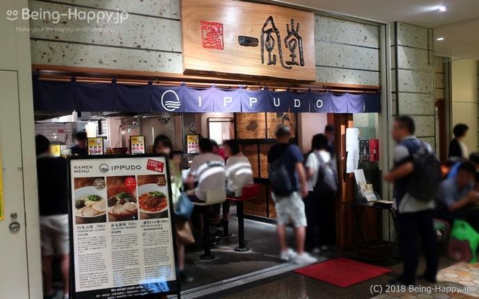 博多一風堂 MARUNOUCHI の入り口