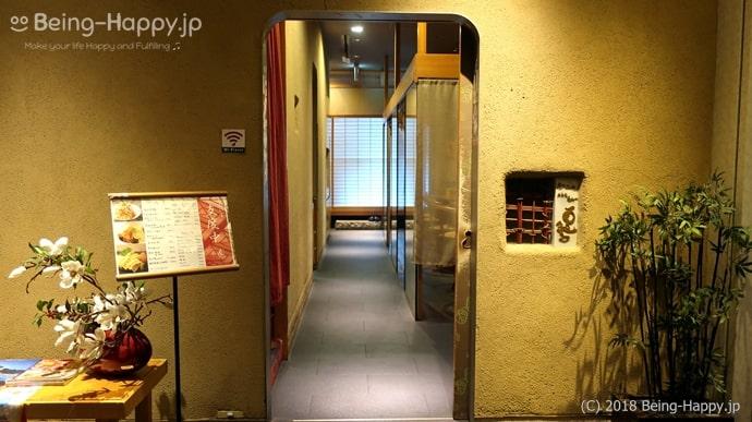 京おばんざい&お茶屋 Bar 豆まるの入口