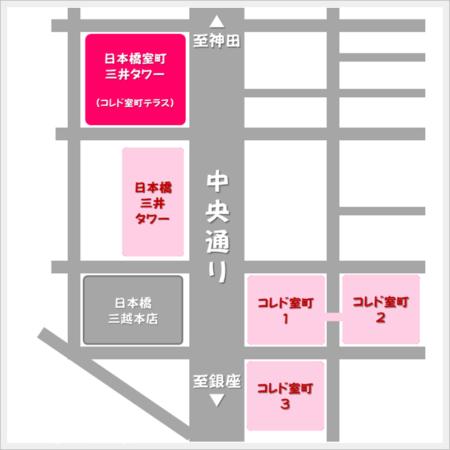 日本橋三井タワー/コレド室町テラス