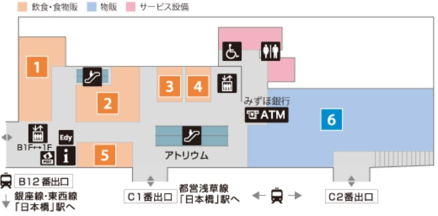 コレド日本橋の地下1階マップ