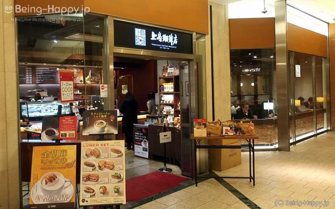 コレド日本橋 上島珈琲店