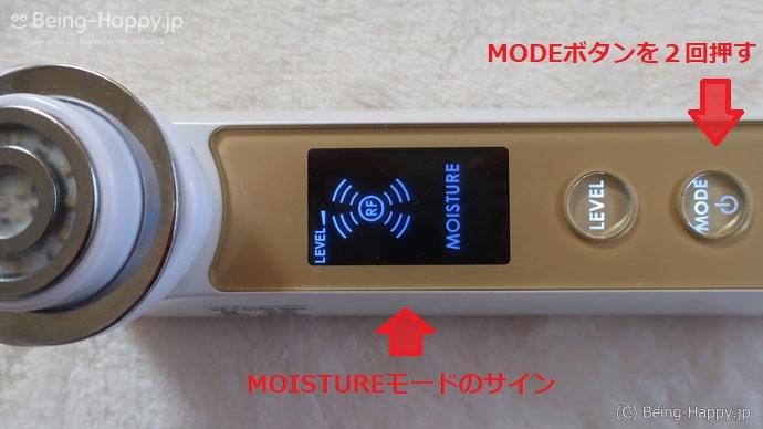 フォトプラスEXのMOISTUREモード