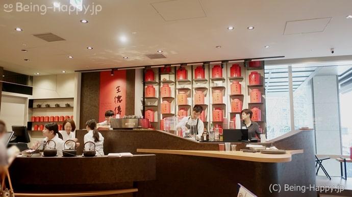 誠品生活(コレド室町テラス)のレストラン・食物販ゾーン