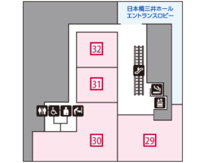 コレド室町2の4階フロアマップ