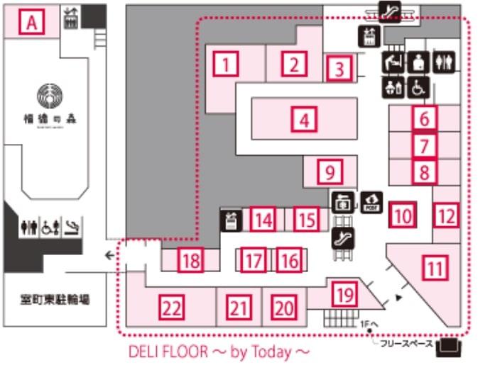 コレド室町2の地下1階フロアマップ