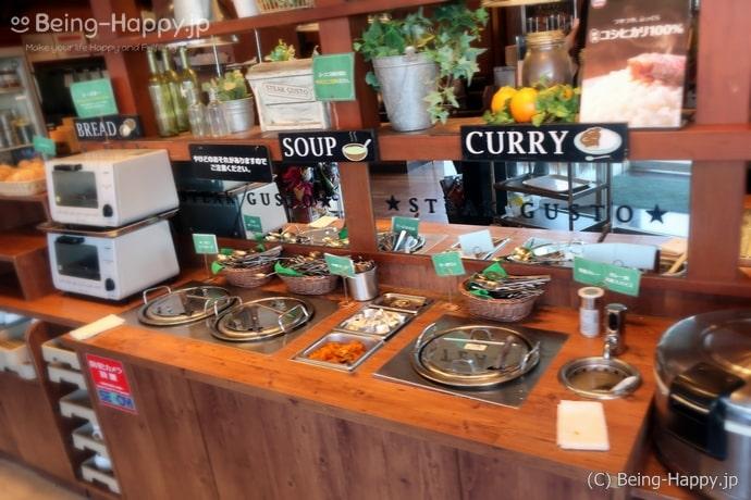 ステーキガストのスープ・カレーバー