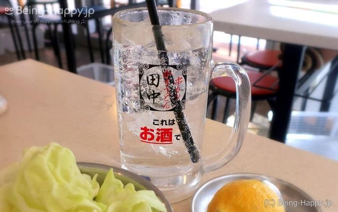 串カツ田中の生レモンサワー