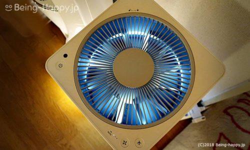 バルミューダの新型空気清浄機「The Pure A01A」