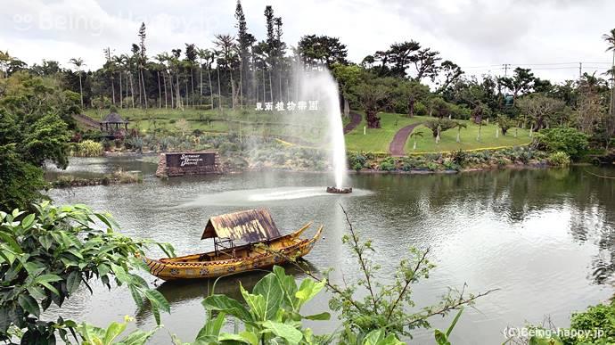 東南植物楽園 大噴水