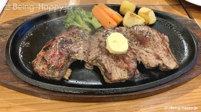ジャンボステーキハンズ オージーチルドランプステーキ225g(1,680円)