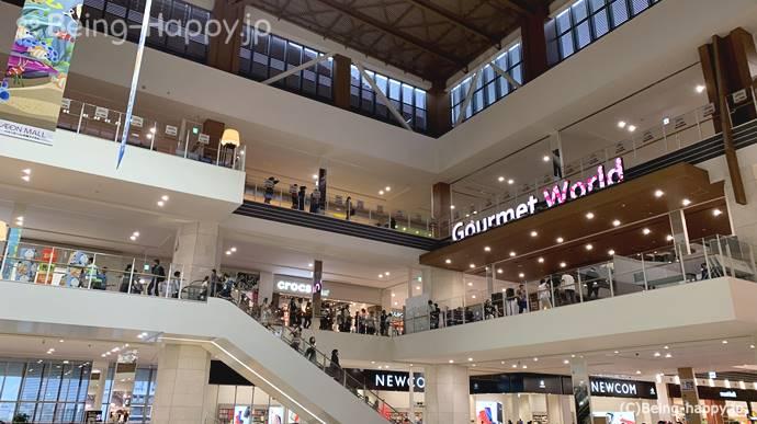 2015年4月25日グランドオープンしたイオンモール沖縄ライカムの様子