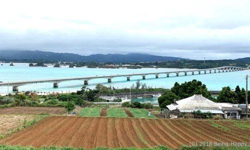 沖縄の古宇利島からみた古宇利大橋