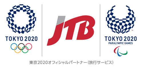 オフィシャル旅行サービスパートナー JTB