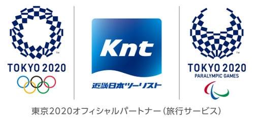 オフィシャル旅行サービスパートナー KNT