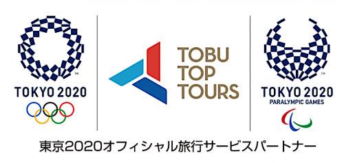 オフィシャル旅行サービスパートナー TOBE