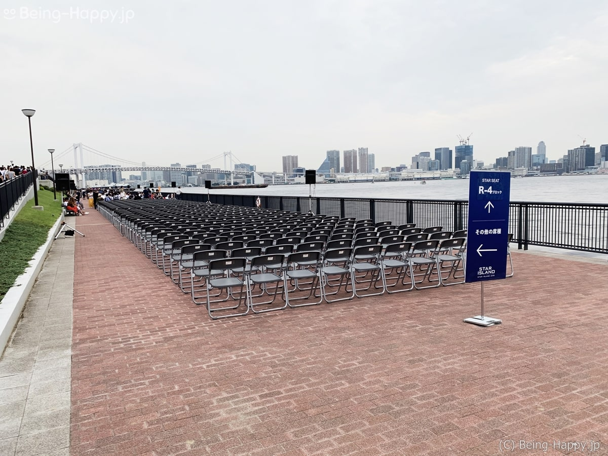 STAR SEAT(¥10,000/1名)シート
